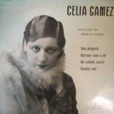 Discos de vinilo: CELIA GAMEZ. EP. SELLO ODEON. EDITADO EN ESPAÑA. AÑO 1959. Lote 262794395