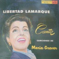 Discos de vinilo: LIBERTAD LAMARQUE LP SELLO RCA VÍCTOR EDITADO EN MÉXICO.... Lote 262800710