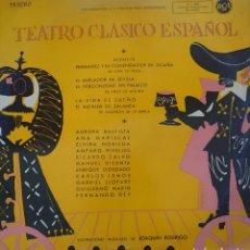 Discos de vinilo: AURORA BAUTISTA AMPARO RIVELLES LP SELLO RCA EDITADO EN ESPAÑA TEATRO CLÁSICO ESPAÑOL.... Lote 262802445