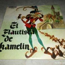 Discos de vinilo: EP-EL FLAUTISTA DE HAMELIN-ORLADOR 1970. Lote 262809215