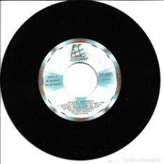 Discos de vinilo: STEVIE WONDER - JUNGLE FEVER + JUNGLE FEVER SINGLE 1991 SPAIN SIN PORTADA. Lote 262819005