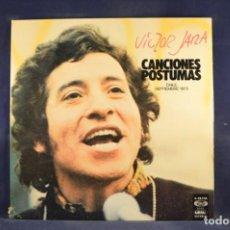 Discos de vinilo: VICTOR JARA - CANCIONES POSTUMAS - CHILE SEPTIEMBRE 1973 - LP. Lote 262873825