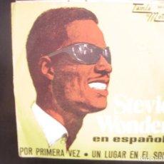 Discos de vinilo: STEVIE WONDER ES ESPAÑOL- POR PRIMERA VEZ. SINGLE.. Lote 262916345