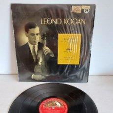 Discos de vinilo: LEONID KOGAN / PROKOFIEFF / MOZART / LA VOZ DE SU AMO-1959 / MBC. ***/***. Lote 262947950