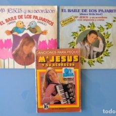 Discos de vinilo: MARIA JESÚS Y SU ACORDEÓN. EL BAILE DE LOS PAJARITOS. 2 VERSIONES + LIBRO OYE Y MIRA 16. Lote 262949385