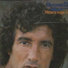 Disques de vinyle: DANNY DANIEL NUNCA SUPE LA VERDAD. Lote 262955090