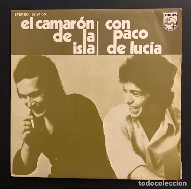 EL CAMARÓN DE LA ISLA Y PACO DE LUCÍA (Música - Discos de Vinilo - EPs - Flamenco, Canción española y Cuplé)