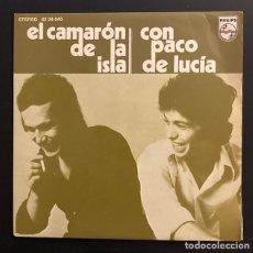 Discos de vinilo: EL CAMARÓN DE LA ISLA Y PACO DE LUCÍA. Lote 262968235