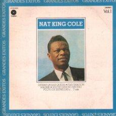 Discos de vinilo: NAT KING COLE - GRANDES EXITOS VOL. 1 / LP CAPITOL DE 1977 / BUEN ESTADO RF-9569. Lote 262983575