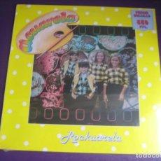Discos de vinilo: ACUARELA – ROCKUARELA - LP DIAPASON1984 - PRECINTADO - POP ROCK INFANTIL 80'S - LLOBELL - MOLL - ET. Lote 263013480