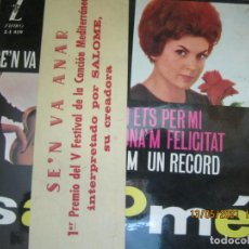 Discos de vinilo: SALOME - SE´N VA ANAR EP -ORIGINAL EPAÑOL - ZAFIRO RECORDS1963 - MONOAURAL. Lote 263019765