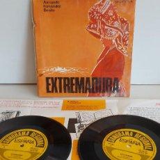 Discos de vinilo: SONORAMA REGIONAL DE ESPAÑA / EXTREMADURA / ARMANDO FERNÁNDEZ BENITO / 2 SINGLES +LIBRETO. ***/***. Lote 263020025