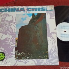 Discos de vinilo: CHINA CRISIS WORKING WITH FIRE MAXI. Lote 263042845