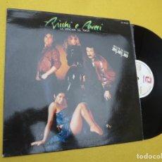 Discos de vinilo: LP RICCHI E POVERI - LA ESTACIÓN DEL AMOR SPAIN PRESS - PROMO- ZL-513 (EX/EX+) 3. Lote 263044860