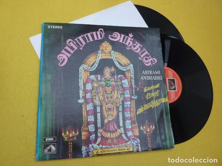 2 LP ABIRAMI ANDHADHI - SIRGAZHI S. GOVINDARAJAN - ECSD 3239 - 3240 (EX/EX+/EX+) (Música - Discos - LP Vinilo - Étnicas y Músicas del Mundo)