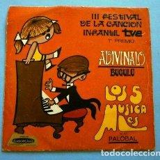 Discos de vinilo: 3 DISCOS MUSICA INFANTIL - LA PANDILLA - LOS 5 MUSICALES Y CORO AVEMARIANAS. Lote 263077745