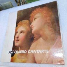 Discos de vinilo: EMILIO VICENTE MATEU - ASÍ QUIERO CANTARTE. Lote 263089355