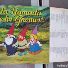 Discos de vinilo: LA LLAMADA DE LOS GNOMOS * LP VINILO * (BANDA SONORA ORIGINAL DE LA SERIE DE TVE). Lote 263093970