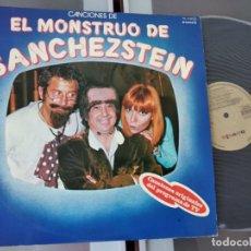 Discos de vinilo: EL MONSTRUO DE SANCHEZSTEIN - LP 1979 BANDA SONORA DEL PROGRAMA DE TVE. Lote 263094405