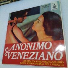 Discos de vinilo: ANONIMO VENEZIANO. BSO. Lote 263100295