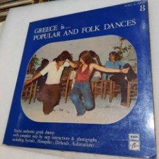 Discos de vinilo: GREECE...POPULAR AND FOLK DANCES. Lote 263100400