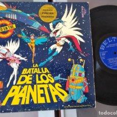 Discos de vinilo: LA BATALLA DE LOS PLANETAS BSO *** RARO LP BELTER 1980 SIN POSTER. Lote 263102665