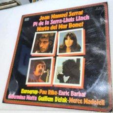 Discos de vinilo: VV.AA. SOLISTAS CATALANES. SERRAT, LUIS LLACH, MARIA DEL MAR BONET.... Lote 263119155
