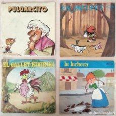 Discos de vinilo: PACK 16 SINGLES INFANTILES (CUENTOS Y VILLANCICOS) EN MUY BUEN ESTADO.. Lote 263120290