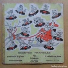 Discos de vinilo: SINGLE - CUENTOS INFANTILES - EL SOLDADITO DE PLOMO - COLUMBIA. Lote 263151015
