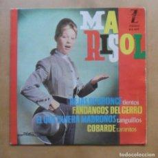 Discos de vinilo: SINGLE - MARISOL - 4 TEMAS - ZAFIRO - 1963. Lote 263151900