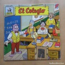 Discos de vinilo: SINGLE - EL COLEGIO, CUENTO INFANTIL - ODEON - 1958. Lote 263153760