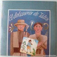 Discos de vinilo: XARXA TEATRE - EL DULÇAINER DE TALES (LP XIU-XIU 1986). Lote 263164390