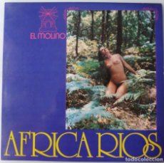 Discos de vinilo: AFRICA RIOS (LP APOLO 1978) VINILO COMO NUEVO. Lote 263172265