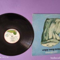 Discos de vinilo: LP ORIGINAL 1970. UK. CAT STEVENS. MONA BONE JAKON. ISLAND RECORDS ILPS 9118.. Lote 263177900