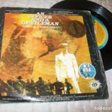 Disques de vinyle: OFICIAL Y CABALLERO - JOE COCKER .. BANDA SONORA ORIGINAL. ..SINGLE 1982 - DE ISLAND. Lote 263200180