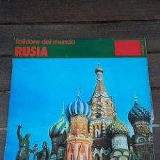 Discos de vinilo: FOLCLORE DEL MUNDO. RUSIA. Lote 263203610