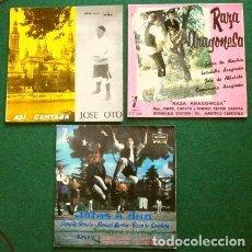 Discos de vinilo: LOTE 3 DISCOS DE JOTAS (EP 1960-61) JOSE OTO - RAZA ARAGONESA - JOTAS A DUO. Lote 263207990