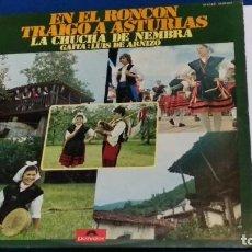 Discos de vinilo: LP ( LA CHUCHA DE NEMBRA -EN EL RONCÓN TRAIGO ASTURIAS -GAITA LUIS DE ARNIZO )1971 POLYDOR -POLYGRAM. Lote 263213910