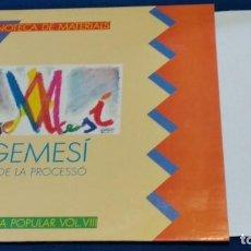 Discos de vinilo: LP ALGEMESÍ DANSES DE LA PROCESSÓ - FONOTECA DE MATERIALS -1987 CON INSERTO TALLERS MUSICA POPULAR. Lote 263214545
