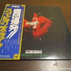 Discos de vinilo: SCORPIONS - 2 LP - TOKYO TAPES - JAPON - VINILOS NUEVOS - OBI + LIBRETO. Lote 263224930