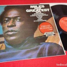 Discos de vinilo: MILES DAVIS GRANDES EXITOS GREATEST HITS LP 1985 CBS ESPAÑA SPAIN EXCELENTE ESTADO. Lote 263233225