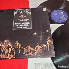 Discos de vinilo: NUEVO MESTER DE JUGLARIA 10 AÑOS DE CANCION TRADICIONAL 2LP 1979 PHILIPS GATEFOLD. Lote 263237040
