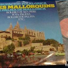 Discos de vinilo: LP VINILO ( AGRUPACION FOLKLORICA AIRES MALLORQUINES DE PALMA DE MALLORCA ) 1976 GRAMUSIC. Lote 263244760