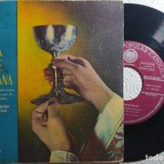 "Discos de vinilo: 7"" MISA BREVE GREGORIANA - ASPERGES / CREDO - CORO SANTO DOMINGO DE SILOS - 1960 (VG++/VG++). Lote 263244840"
