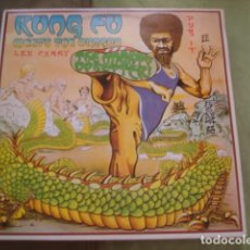 Discos de vinilo: THE MIGHTY UPSETTER KUNG FU MEETS THE DRAGON. Lote 263259030