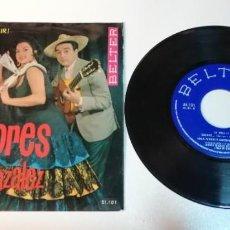 Discos de vinilo: 0521- LOLA FLORES Y ANTONIO GONZALEZ DEJAME DORMIR- VIN 7 SINGLE POR VG DIS VG. Lote 263276610