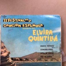 Discos de vinilo: SEGUNDO FESTOVAL DE BENIDORM. 1960. ELVIRA QUINTILLÁ. VINILO SINGLE. Lote 263303340