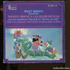Discos de vinilo: MICKEY MOUSE Y LAS HABICHUELAS. WALT DISNEY. LIBRO + DISCO HISPAVOX 1973. MUY DIFÍCIL. Lote 263303720