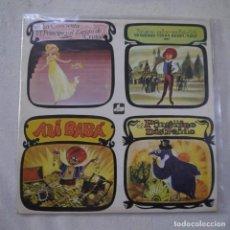 Discos de vinilo: LA CENICIENTA, JUAN SIN MIEDO, ALÍ BABÁ, EL PINGÜINO DISTRAIDO - LP 1969. Lote 263556720