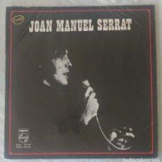Discos de vinilo: JOAN MANUEL SERRAT (MI NIÑEZ) LP EDICIÓN COLOMBIANA. Lote 263564695